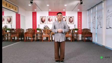 傅清泉老师公益教学康宁九势(一)