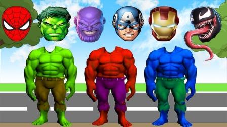 超级英雄动漫:猜猜这三个超级英雄是哪个头