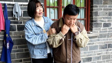 四川方言:农村小伙网赌成瘾,把家里的钱全输光,结局意外!