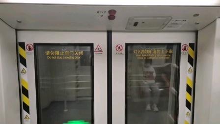 [😷]广州地铁8号线(华林寺➡︎文化公园)运行与报站A2.庞巴迪🇨🇦(02×57-58)