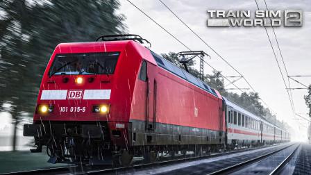 TSW2 德铁BR101 #1:德铁司机冒雨等待列车进站 | 模拟火车世界 2 | 4K60