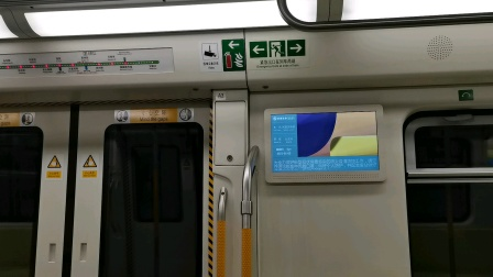 【2021.1.3】 北京地铁16号线—301—国家图书馆—万泉河桥