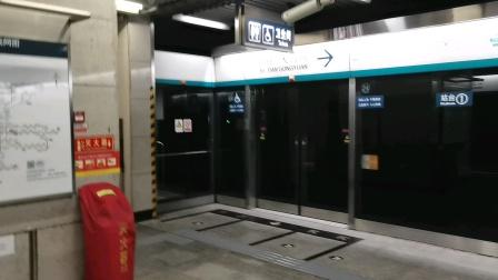 【2021.1.9】 北京地铁4号线(大兴线)015(天宫院方向)—公益西桥进出站