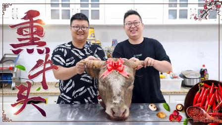 """490买颗牛头,半吨请阿米吃""""熏牛头""""软糯Q弹,香而不腻"""