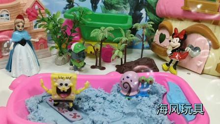 过家家,萌娃,海绵宝宝分享彩泥太空沙玩具视频