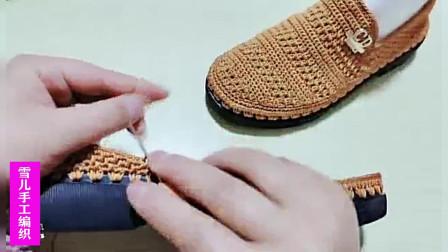 带您走进手工编织世界,一双鞋底,一把编织线,经过巧手编织,变成精美的鞋子。向您分享网面休闲鞋的编织(全程)
