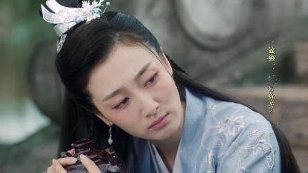 锦衣之下:上官姑娘喝醉了还在念着谢霄,大杨难过,却还是守护她