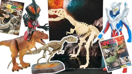 奥特曼要来比赛了 挖掘恐龙化石 竟然出现恐龙霸主