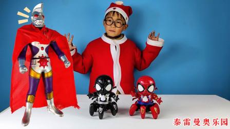 奥特之王给小泽带来两个蜘蛛机器人玩具,宙达和贝利亚前来挑战
