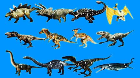 侏罗纪恐龙公园立体拼图,天上飞的地上跑的水里游的都有