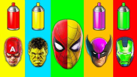 给超级英雄喷上正确颜色的漆,趣味动画认颜色