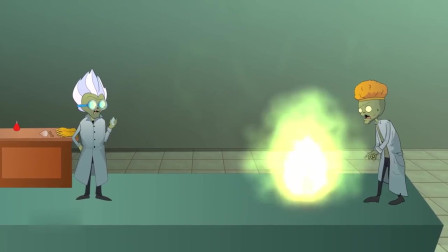 植物大战僵尸动画:僵尸做实验
