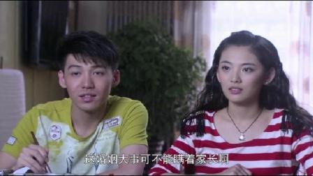 妯娌:儿子宣布结婚不料让母亲买房写女友名母亲当时就发飙了
