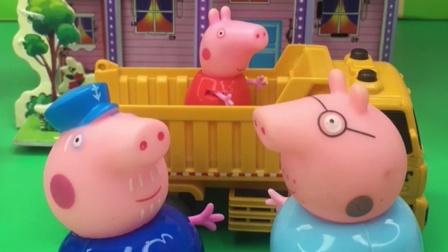 猪爷爷也想买新衣服,可惜猪爸爸没钱呀,兜比脸都干净!
