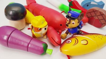汪汪队阿奇和小砾玩水果蔬菜切切乐 厨房过家家玩具