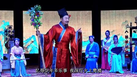 啥叫竹竿子?看完王雁翔老师的表演就清楚了。。。