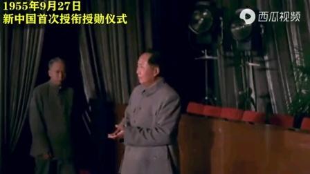 《深圳正旭佛缘》转载:历史回忆—十大元帅珍贵视频