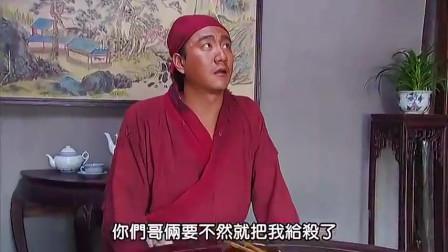 朱元璋一直都是很注重上下尊卑的