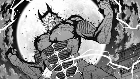 怪兽8号【18】:怪兽使出杀手锏,酱油大叔变身最强怪物?