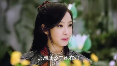 幻城:千灵聚落发生奇怪的事,公主和女王双双消失,卡索打算帮忙