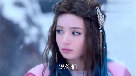 幻城:人鱼公主可是游泳高手,只要有水的地方,她可就能逃命
