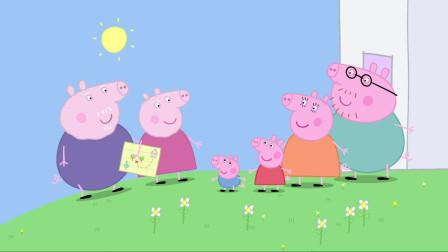 小猪佩奇:猪奶奶画藏宝图,猪爷爷把宝藏藏起来,让乔治和佩奇找