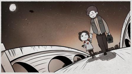 雅兰之来世冒险#12父亲离奇死亡,少女前往地府带父亲还阳