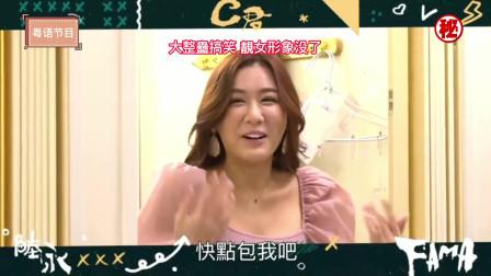 大整蠱搞笑,靚女形象没了,TVB娱乐节目