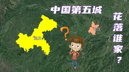 """继北上广深后,山城重庆VS江城武汉,谁会拿下中国""""第五城""""?"""