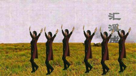 一首经典《站在草原望北京》舞蹈醉人,最适合初学者