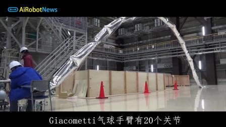 20米超长气动机械臂