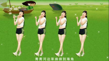 《青青河边草》不快不慢健身操,男女老少一起来