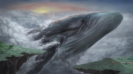 鲲,神话中个头最大的异兽,却仍有凌云之志