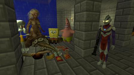 GMOD游戏章鱼怪欺负海绵宝宝,迪迦能帮它吗?