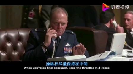 【抗苏神剧《空军一号》】前苏联军人劫持丑国总统,丑国空军F-15战斗机大战苏联空军米格战斗机