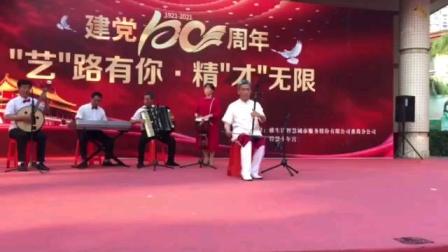 广东音乐《步步高》还能这样玩,够嗨!高胡主奏沃行君。