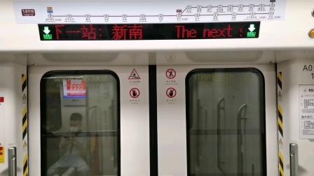 [😷]广州地铁14号线[知识城专线](枫下➡︎新南)运行与报站B7.(14×11-12)