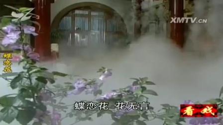 蝶恋花花无言【杨怀民】
