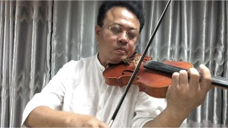 小提琴《万泉河水清又清》冯小敏演奏。音乐学院小提琴教学、中国小提琴教学、海南海口小提琴教学、海南海口文艺演出、海口中小学艺术教育、小提琴独奏、小提琴家。
