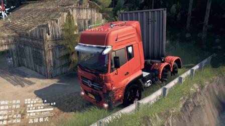 旋转轮胎:急转弯瞬间撞向栏杆,车头损坏严重,还能继续开!