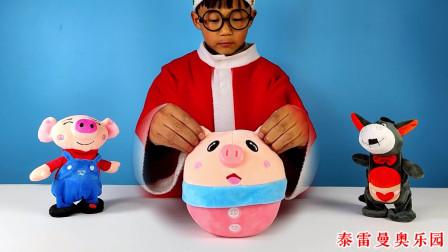 小泽的新玩具是跳跳猪和摇摇驴,会模仿说话,还会走路唱歌讲故事