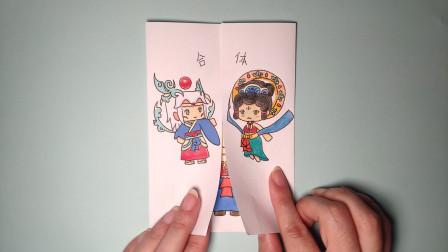 假如迷你世界天仙子和临江仙合体,搞笑手绘变身融合长相会好看吗
