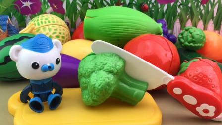 趣味食玩过家家,巴克队长切蔬菜玩具!