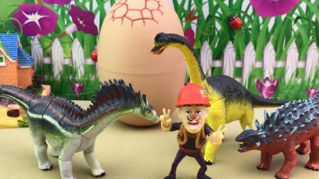 侏罗纪恐龙玩具,熊出没光头强拆恐龙蛋!