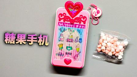 会唱歌的芭比娃娃糖果手机!