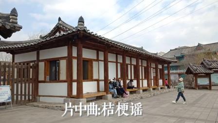 中国朝鲜族民俗园(下)老民居和老古董