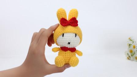【玩偶钩针编织】可爱的米菲兔第二集