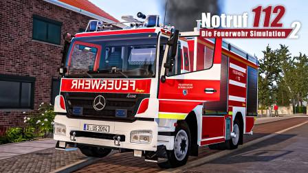 紧急呼叫112-消防模拟2 #7:驾驶奔驰Axor消防车前去扑灭垃圾桶火灾 | Emergency Call 112