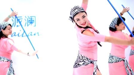 派澜东方舞《藤杖舞》袁桃老师 深圳专业肚皮舞培训