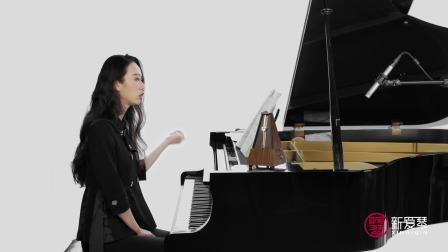 拜厄钢琴基本教程 第45课:双手练习·第30课